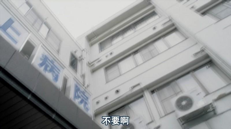【蜗牛扑克】[最近妹妹的样子有点怪][BD-MKV/1.74GB][日语中字][1080P][日本魔幻喜剧  幽灵的神秘少女]