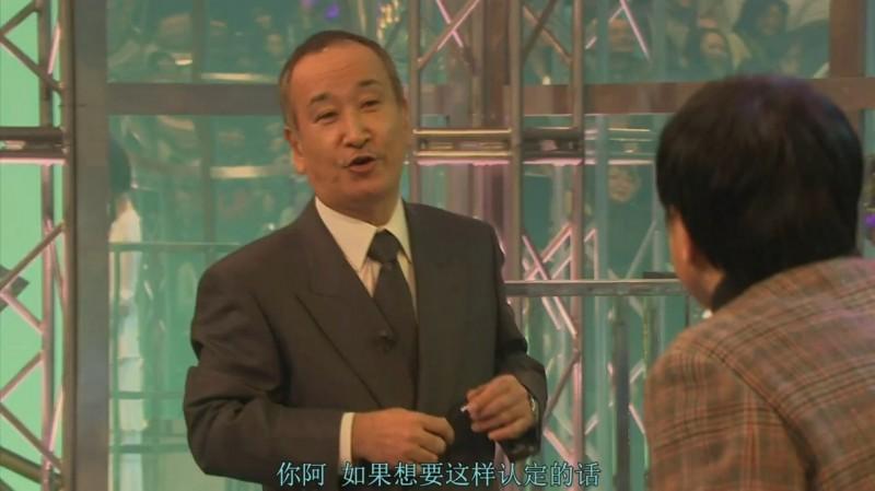 【蜗牛扑克】[弯曲吧!汤匙][WEB-MKV/2GB][1080P][日语中字][日本超能力者喜剧电影]