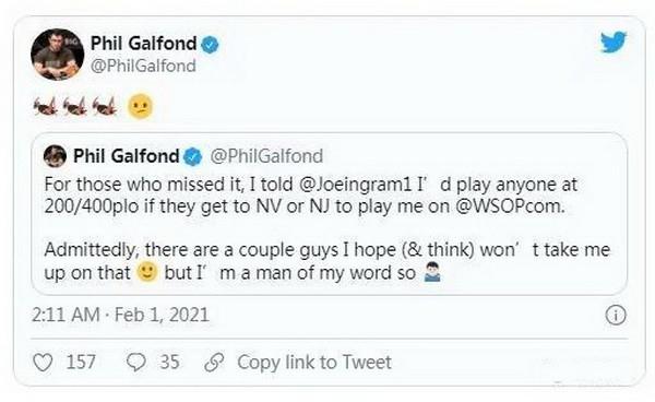 【蜗牛扑克】Phil Galfond再一次向世界发出单挑挑战