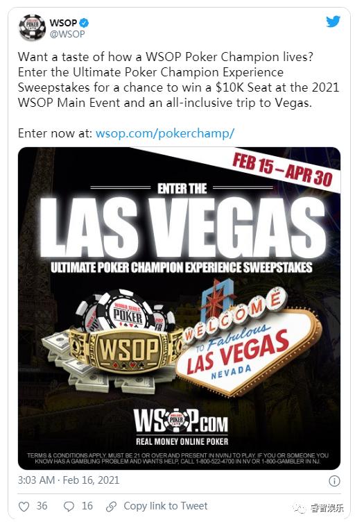 【蜗牛扑克】WSOP系列赛正在发生的一个标志