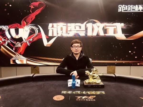 【蜗牛扑克】国人牌手故事 | 2020年打破中国竞技扑克MTT纪录的王者——孙国栋专访!