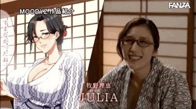 【蜗牛扑克】重回老东家!Julia在温泉饭店被属下玩爆了!