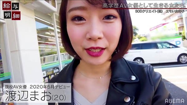 【蜗牛扑克】身份曝光、父母也知道拍片后⋯早稲田大学的高材生拍AV的片酬曝光了! …