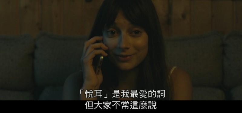 【蜗牛扑克】[别在飞机上看书][HD-MP4/2.8G][英语中字][1080P][超劲爆情色小说家自传]