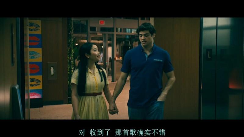 【蜗牛扑克】[致所有我曾爱过的男孩3][WEB-MKV/1.72GB][1080P][英语中字][恋人之间的爱情逐渐成熟的故事]