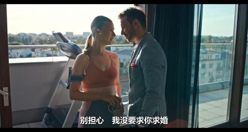 【蜗牛扑克】[爱的平方][BD-MP4/1.2G][中文字幕][1080P][新片!富二代和超模相爱相杀!]