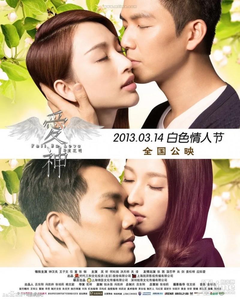 【蜗牛扑克】[爱神][WEB-MKV/1.6GB][1080P][国语英字][钟汉良主演 浪漫温馨爱情喜剧]
