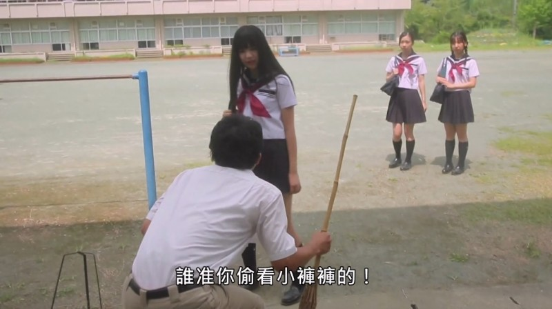 【蜗牛扑克】[爱情蛙跳跳][HD-MP4/2.3G][日语中字][1080P][大尺度学生妹清纯诱惑]