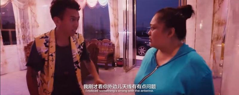 【蜗牛扑克】[顺疯车][HD-MP4/1G][国语中字][1080P][荒诞拼车喜剧阴差阳错]