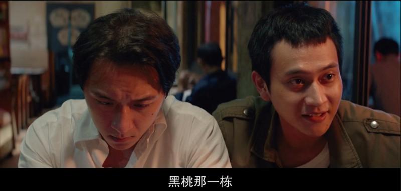【蜗牛扑克】[同学麦娜丝][HD-MP4/2.2G][国语中字][1080P][豆瓣7.8郑人硕主演金马热门新片]
