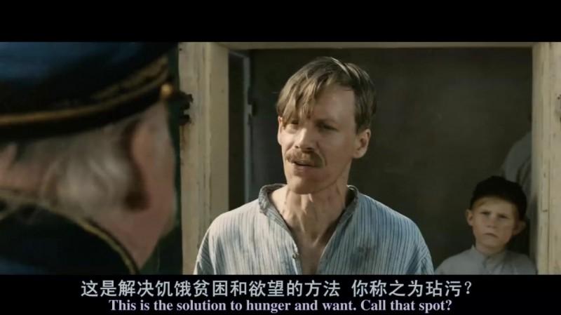 【蜗牛扑克】[百岁老人跷家去][HD-MP4/2.08G][英语中字][1080P][欧美喜剧获奖电影]