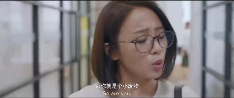 【蜗牛扑克】[精灵闺蜜][HD-MP4/1G][国语中字][1080P][贱萌精灵支招鬼鬼逆袭翻盘]