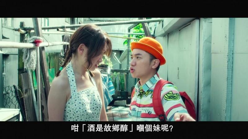 【蜗牛扑克】[删除爱人][HD-MP4/1.96G][粤语中字][1080P][香港喜剧爱情电影]