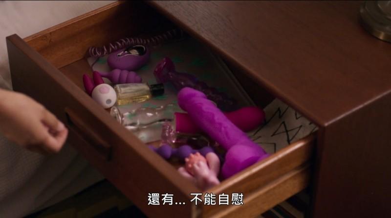 【蜗牛扑克】[爱爱禁行曲/Unlovable][HD-MP4/2.6G][英语中字][1080P][性瘾女孩戒色之路]