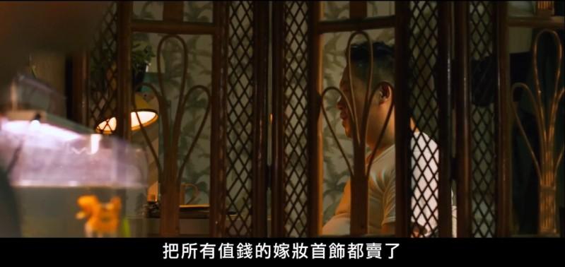 【蜗牛扑克】[白日夢外送王][HD-MP4/1.2G][国语中字][1080P][疫情影响下的饭店风波]