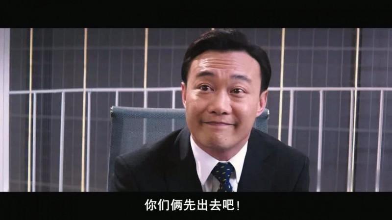 【蜗牛扑克】[华丽上班族之生活与生存][HD-MP4/2.35G][粤语中字][1080P][香港汤唯陈奕迅喜剧获奖电影]