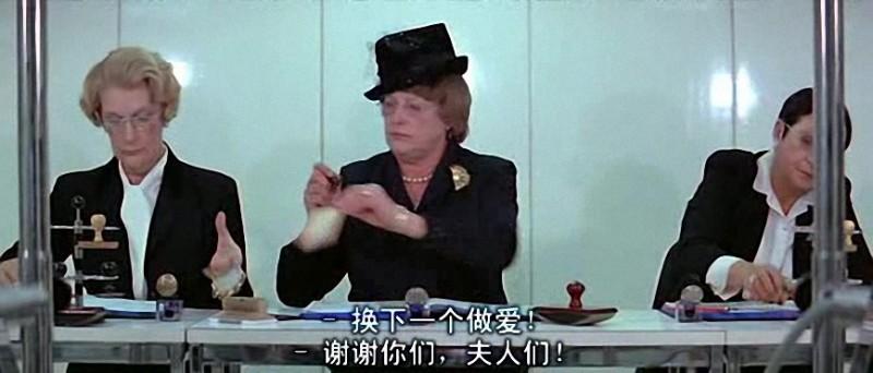 【蜗牛扑克】[致命的女人][BD-MP4/1.43G][英语中字][720P][欧美喜剧情欲电影]