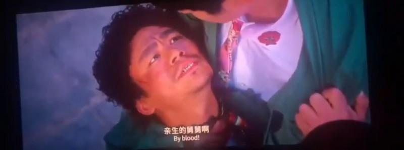 【蜗牛扑克】[唐人街探案3][TS-MP4/1.1G][国语中字][720P][万众期待王宝强/刘昊然贺岁大片]