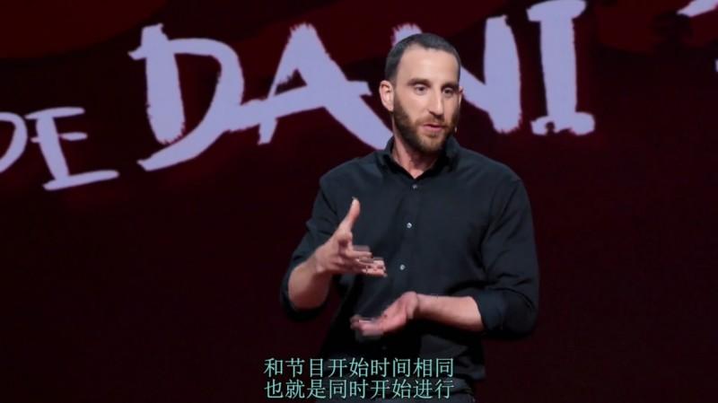 【蜗牛扑克】[丹尼·罗维拉: 来恨我呀][WEB-MKV/1.53GB][1080P][西班牙语中字][西班牙男星DANI ROVIRAS的喜剧脱口秀]