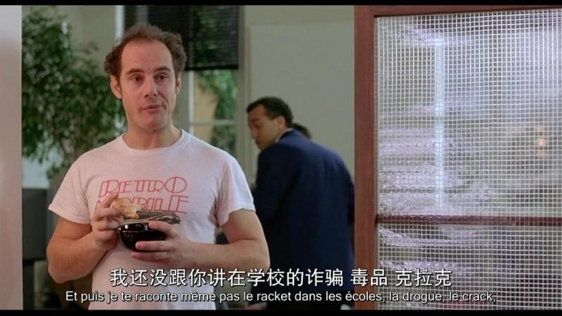 【蜗牛扑克】[横冲直撞三兄弟][HD-MP4/2.13G][英语中字][1080P][欧美喜剧高分电影]