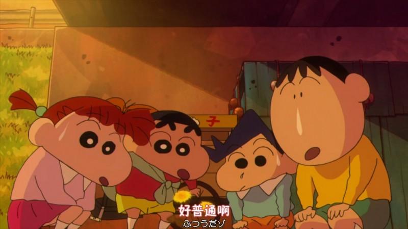 【蜗牛扑克】[蜡笔小新:爆盛!功夫男孩?拉面大乱][BD-MKV /1.55GB][1080P][日语中字][功夫小子之拉面大乱斗]