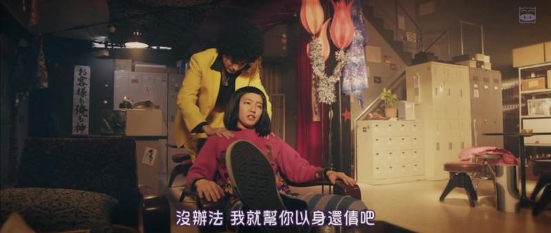 【蜗牛扑克】[明乌][HD-MP4/1.93G][日语中字][1080P][日本高分喜剧电影]