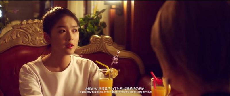 【蜗牛扑克】[青春没有彩排][HD-MP4/1G][国语中字][1080P][不良校花的汉服情怀]