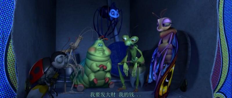 【蜗牛扑克】[虫虫特工队][BD-MKV/1.6GB][1080P][国语中字][美国迪士尼喜剧动画 豆瓣7.9高分]