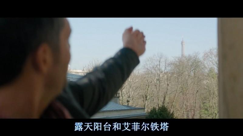 【蜗牛扑克】[洗漱睡觉吧,宝贝][BD-MKV/1.71GB][法语中字][1080P][法式温情轻喜剧]
