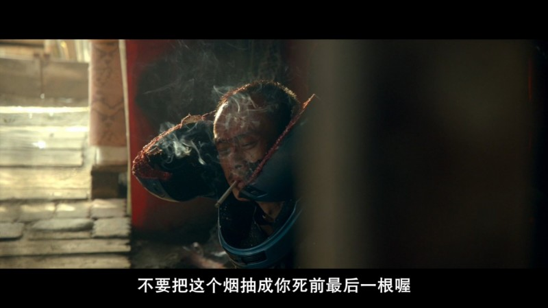 【蜗牛扑克】[一路顺风][BD-MKV/2GB][1080P][国语中字][台湾黑色幽默喜剧 获多项大奖]