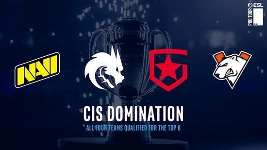 【蜗牛电竞】CIS崛起 IEM卡托维兹淘汰赛队伍名单确定