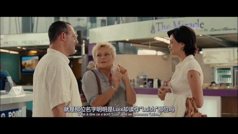 【蜗牛扑克】[你无法选择自己的家人][BD-MKV/1.89GB][英语中字][1080P][法国冒险喜剧片]