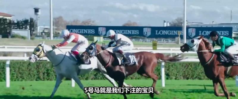 【蜗牛扑克】[胜利者][BD-MP4/1.7G][中文字幕][1080P][三锅娱乐片!赛马!开挂!泡妞!]