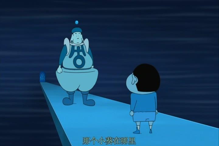 【蜗牛扑克】[蜡笔小新:呼风唤雨!我与宇宙公主][BD-MKV/1.66GB][720P][日语中字][20周年纪念电影版]