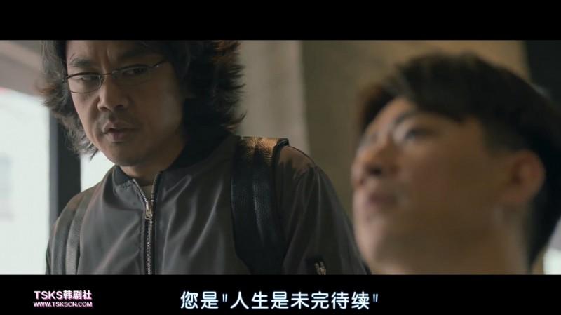 【蜗牛扑克】[背叛的玫瑰][BD-MKV/1.82GB][韩语中字][1080P][韩国喜剧电影]