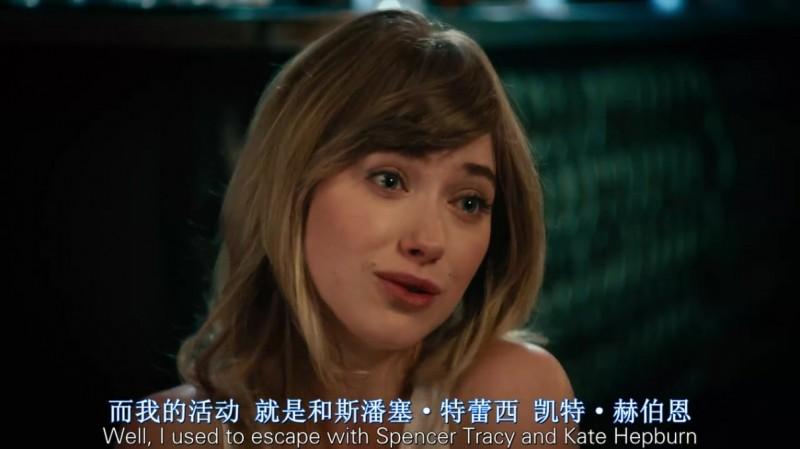 【蜗牛扑克】[爱你就捧你][HD-MP4/1.70G][英语中字][1080P][欧美喜剧电影]