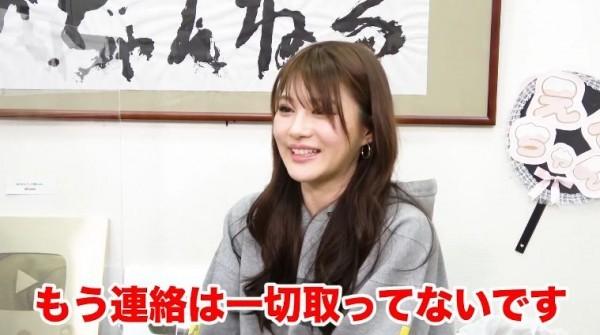 【蜗牛扑克】相沢みなみ公布照片:向家人密告我拍AV的就是她!