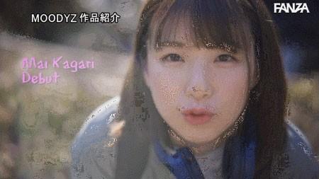【蜗牛扑克】第七世代最M美少女!花狩まい一上场就被突袭!