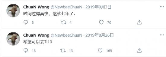 【蜗牛电竞】壮心不已?ChuaN或将回归职业赛场