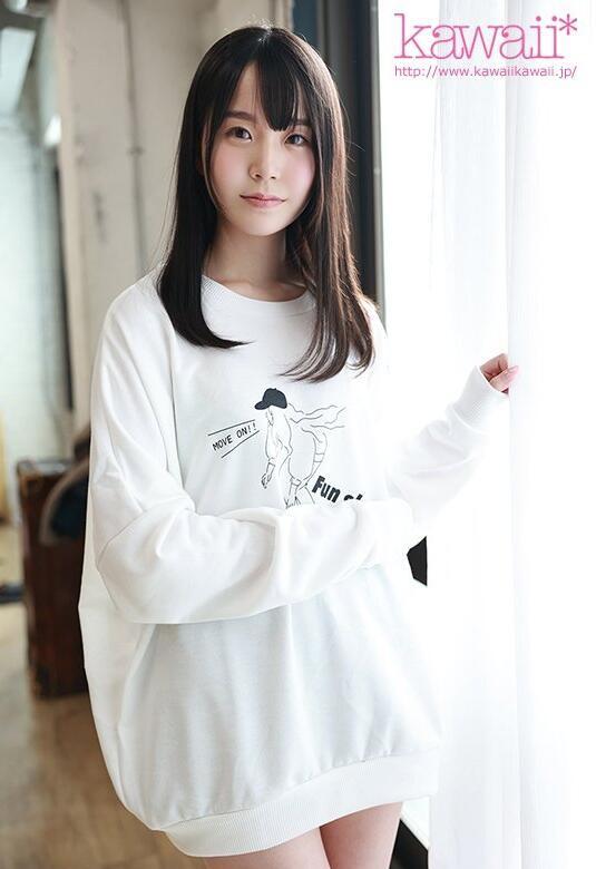 【蜗牛扑克】绀野美衣奈(绀野みいな,Konno-Miina)作品CAWD-219介绍及封面预览