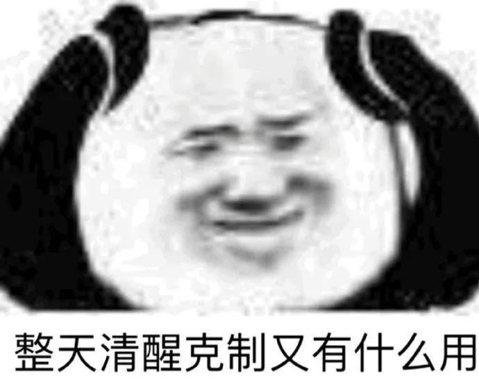 【蜗牛扑克】有一种性张力叫最野的康巴汉子 理塘丁真告诉你什么是康巴汉子