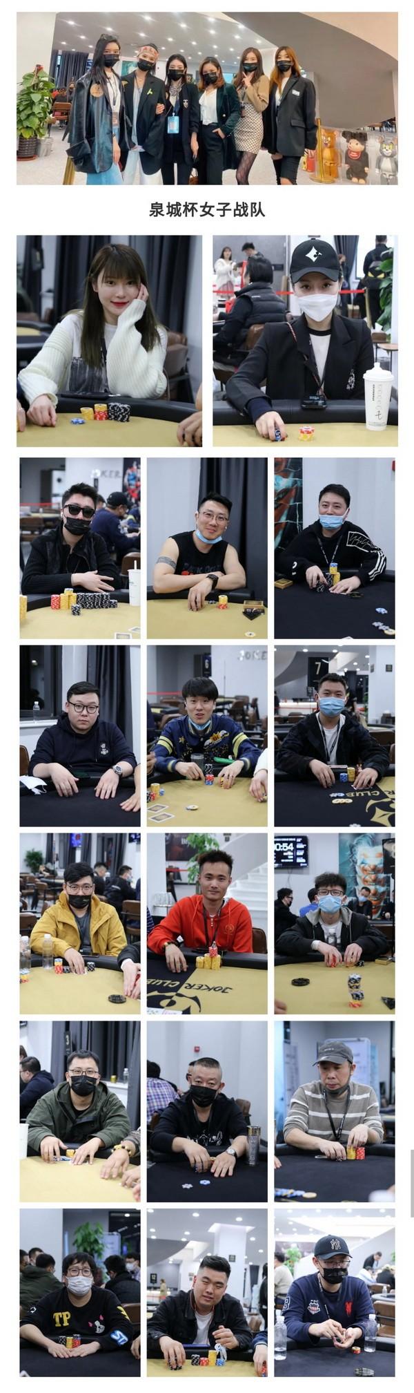 【蜗牛扑克】2021SCPT 泉城杯   选手眼中的泉城杯,唐启斐成为C组领跑者!