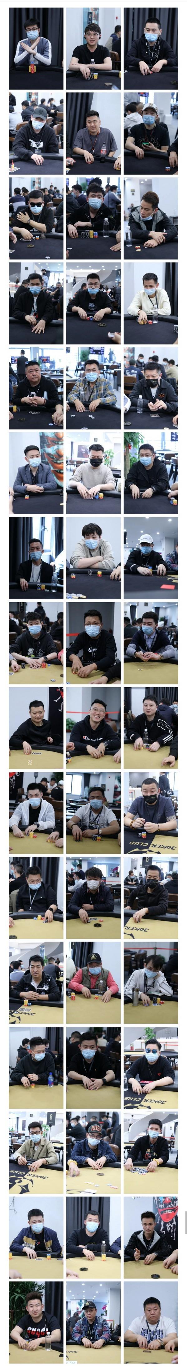【蜗牛扑克】2021SCPT泉城杯 | 主赛轻松破保!共115人晋级下一轮!