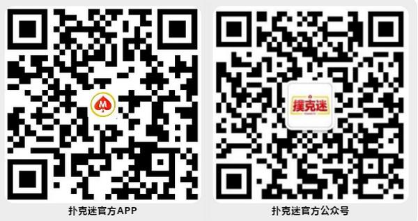 【蜗牛扑克】2021 TPC老虎杯第一季今日开战!
