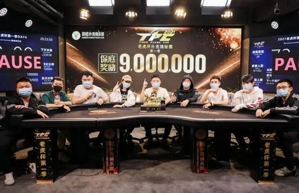 【蜗牛扑克】2021老虎杯第一季 | 专访主赛冠军——孟帅伯!