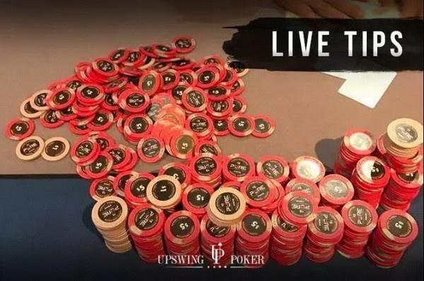【蜗牛扑克】打线下德州扑克要特别注意的8个技巧