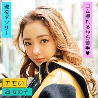 【蜗牛扑克】薄未来(薄みく,Usu-Miku)作品EMST-001介绍及封面预览