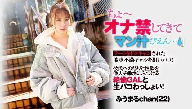 【蜗牛扑克】成海美雨(Narumi-Miu)作品BLK-499介绍及身份解密