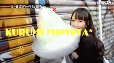 【蜗牛扑克】一月才复活,童颜巨车灯的百田胡桃(百田くるみ)突然下马!