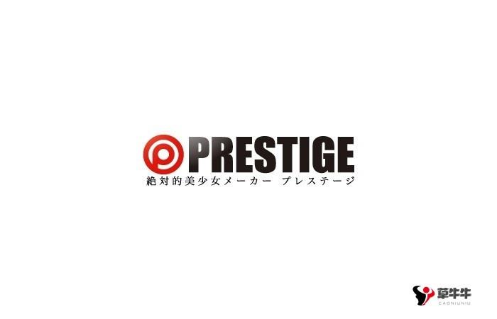 【蜗牛扑克】业界在吹什么风?Prestige离开DMM、AVer平台关闭⋯